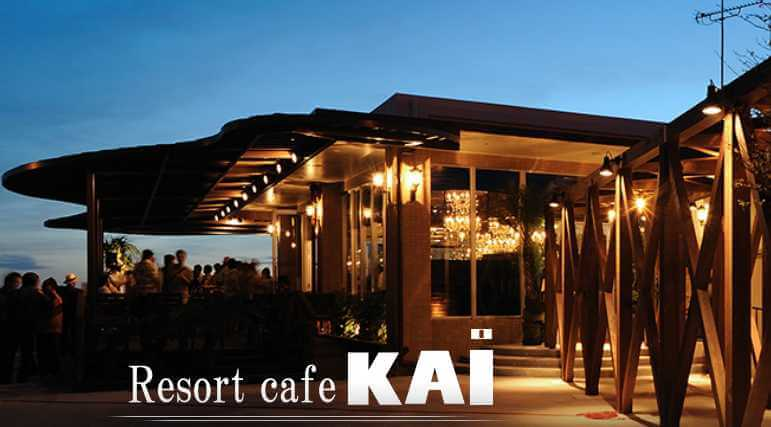 RESORT CAFE KAI(旬魚酒菜 回)