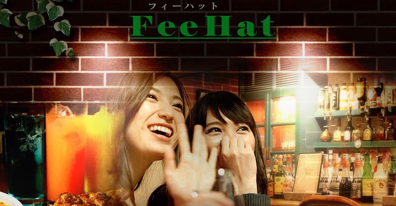 FeeHat(フィーハット)